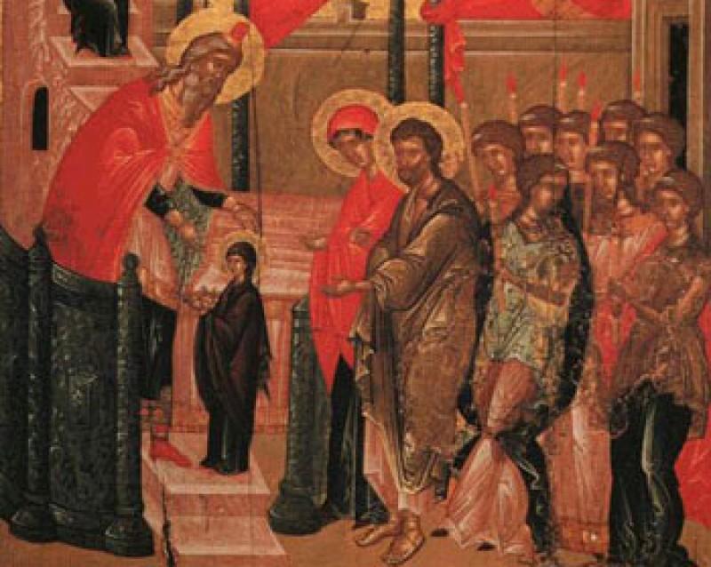 Intrarea Maicii Domnului in Biserică!