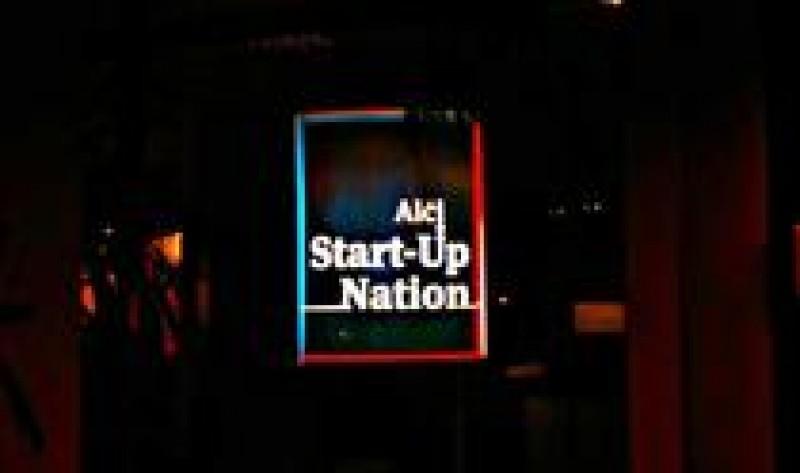 Propunere de lege în Parlament: Patronii descalificați la Start-Up Nation ar putea primi cei 42.000 Euro