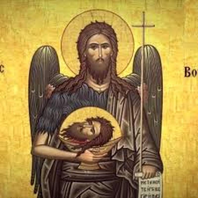 Tradițiile românilor: 7 ianuarie, Soborul Sfântului Ioan Botezătorul