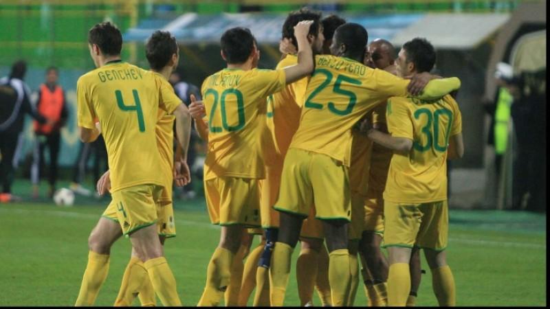 Vezi rezultatele inregistrate vineri in Liga 1 si programul de sambata!