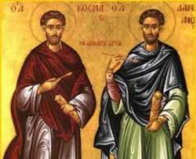 1 iulie: Sfinţii doctori fără de arginţi, Cosma şi Damian