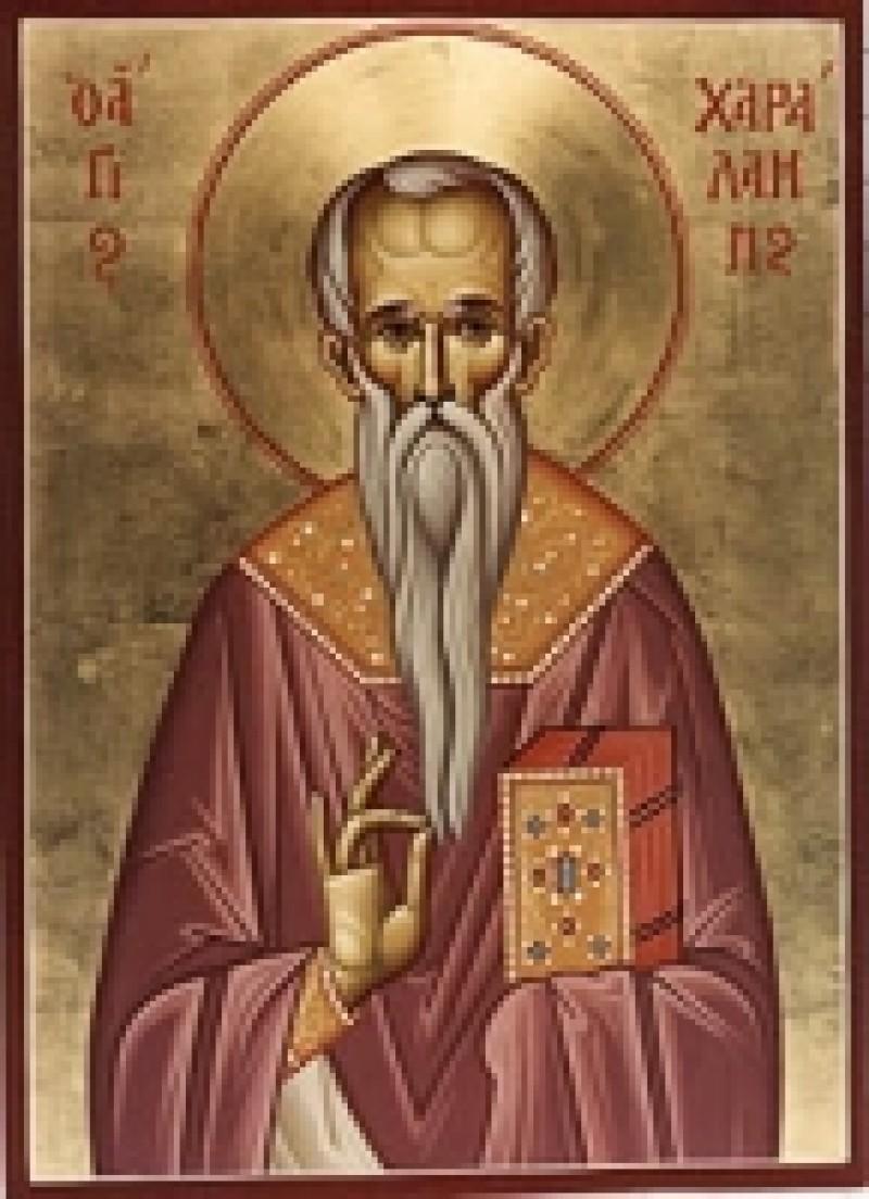 10 februarie: Sfantul Haralambie - tamaduitor de ciuma, pazitor de foamete si izgonitor de duhuri necurate