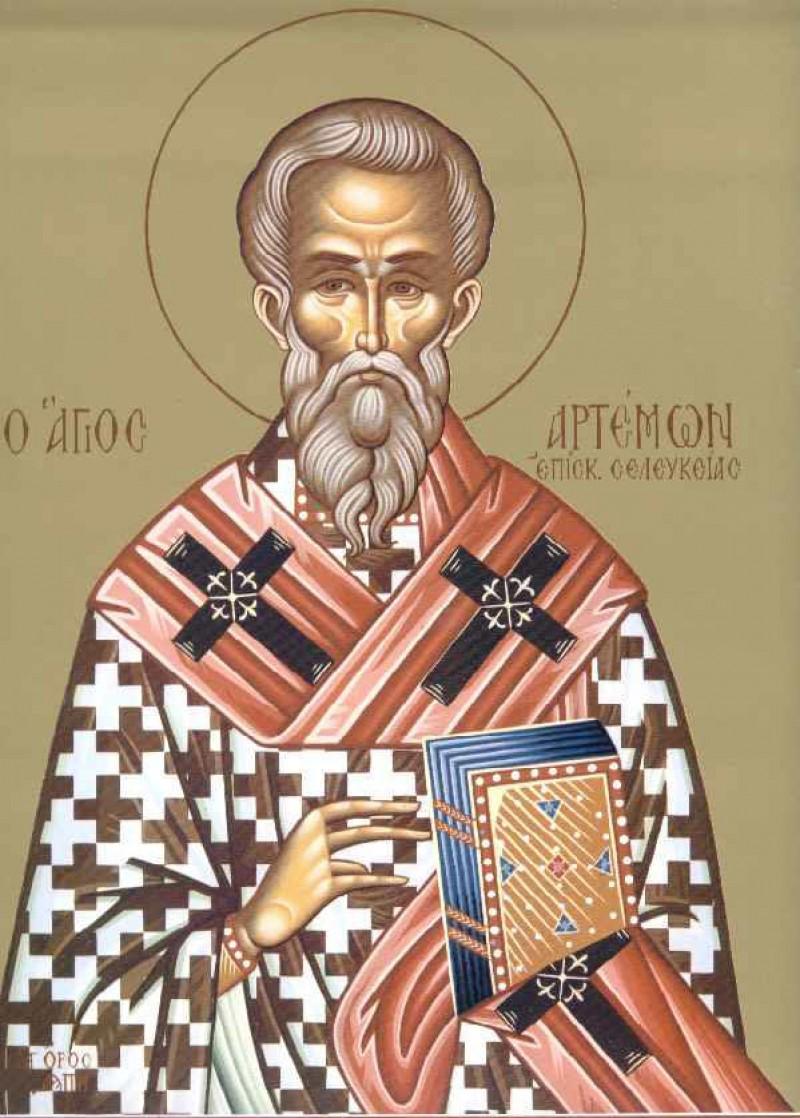 13 aprilie- pomenirea Sfântului Mucenic Artemon