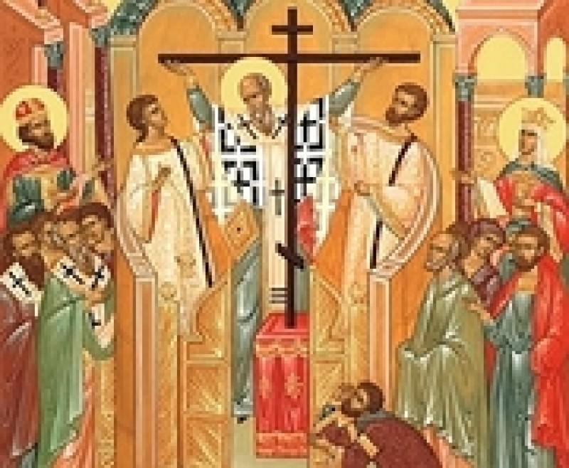 14 septembrie: Inaltarea Sfintei Cruci - zi de post
