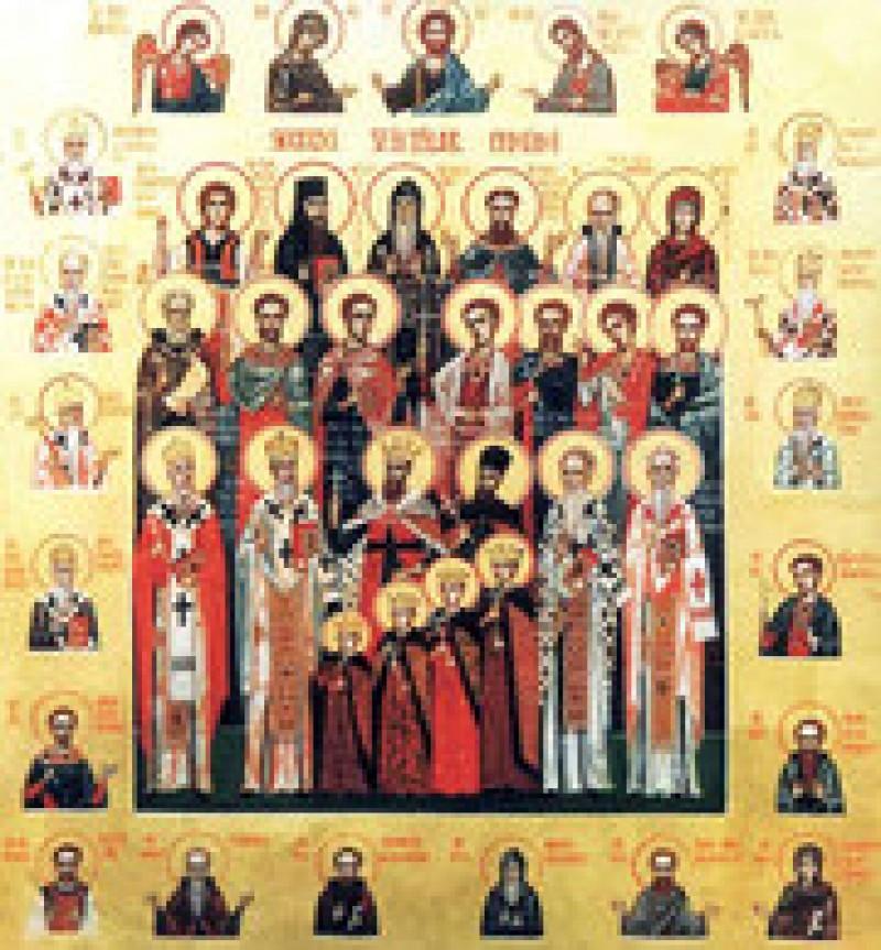 18 iunie - Duminica Sfinților Români