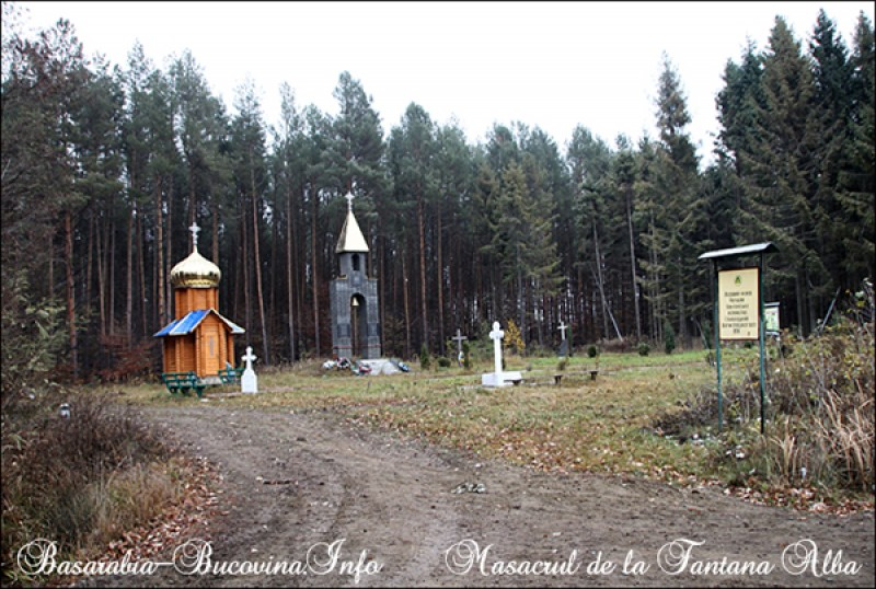 78 de ani de la MASACRUL de la Fântâna Albă: Zi neagră pentru România!