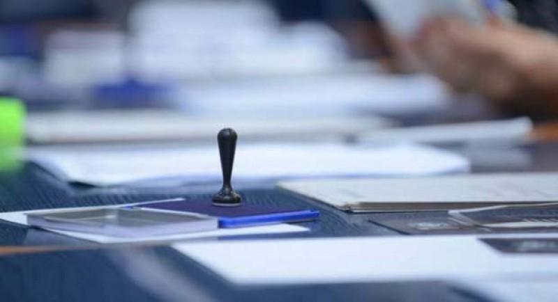 A fost stabilită componența Biroului Electoral Județean. Mai mult de 20 de candidați se vor bate pentru Președinția României!