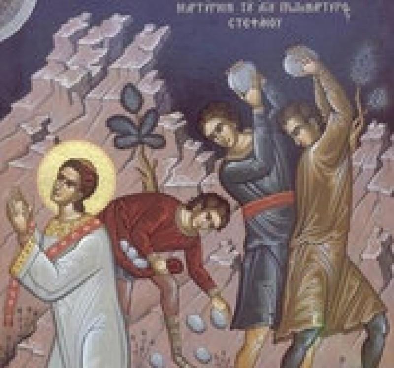 A treia zi de Craciun: Sfantul Arhidiacon Stefan