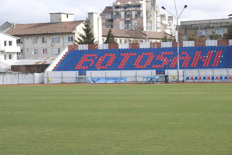 Accesul pe stadion pentru meciul nationalei, se va face de la ora 11.00