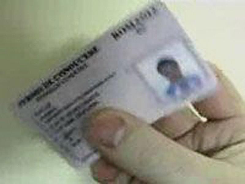 Ancheta prefectului cu privire la certificatele de handicap are efect!