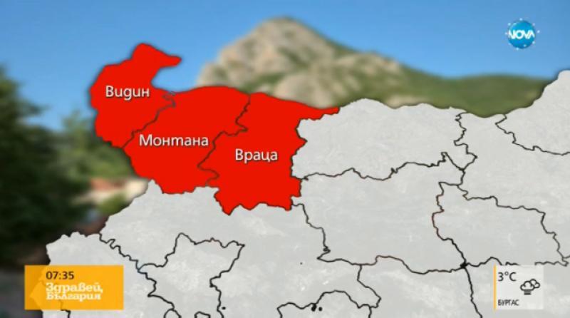 Anunț surprinzător în Bulgaria: Trei județe vor alipirea la România