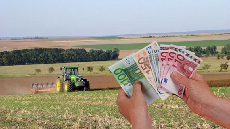APIA Botoșani a efectuat astăzi plata ajutorului de stat pentru reducerea accizei la motorina folosită în agricultură