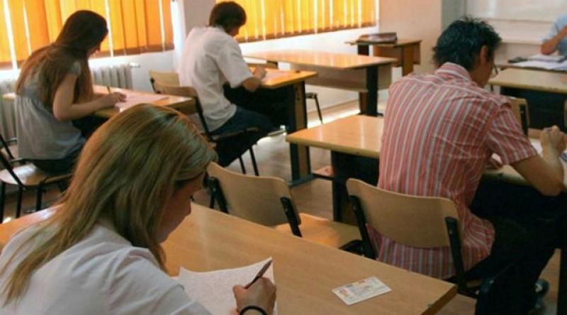Aproape 14% din profesorii care trebuiau să participe la examenul de Definitivat 2020 la Botoșani au absentat