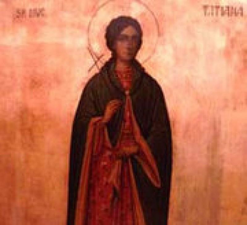 ASTĂZI: Creștinii o cinstesc pe Sfânta Muceniță Tatiana - VIDEO