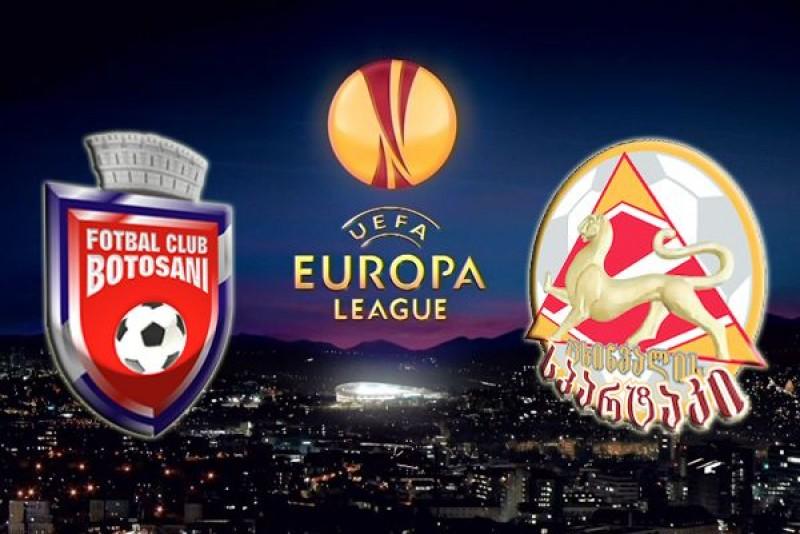 ASTAZI: FC Botosani - Spartak Tskhinvali, in Europa League! Arbitrii sunt din Albania!