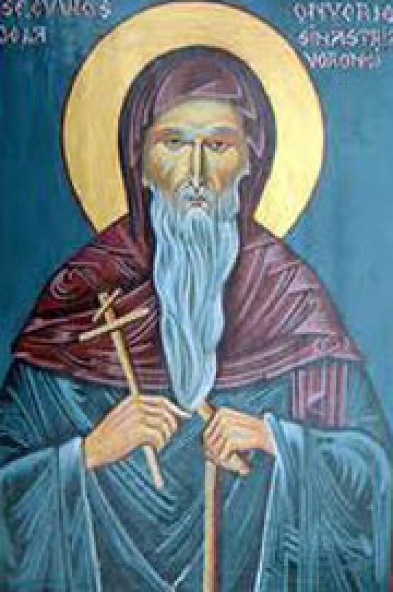 ASTĂZI îl cinstim pe Sfântul Onufrie de la Mănăstirea Sihăstria Voronei