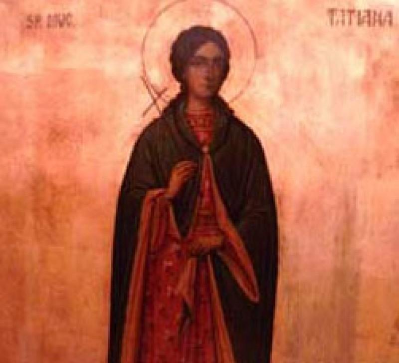 ASTAZI: Sfanta Mucenita Tatiana