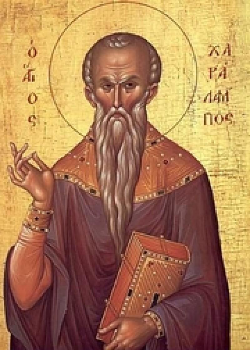 ASTAZI: Sfântul Haralambie, tămăduitorul de păzitorul