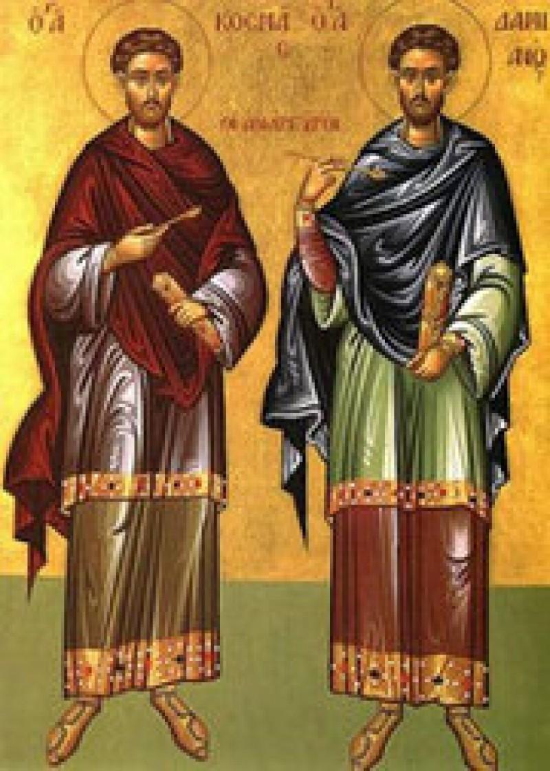 ASTAZI: Sfintii doctori fara de arginti Cosma si Damian