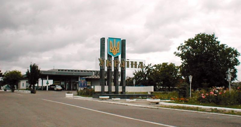 Au trecut fraudulos granița dintre România și Ucraina. Voiau să ajungă în Spațiul Schengen