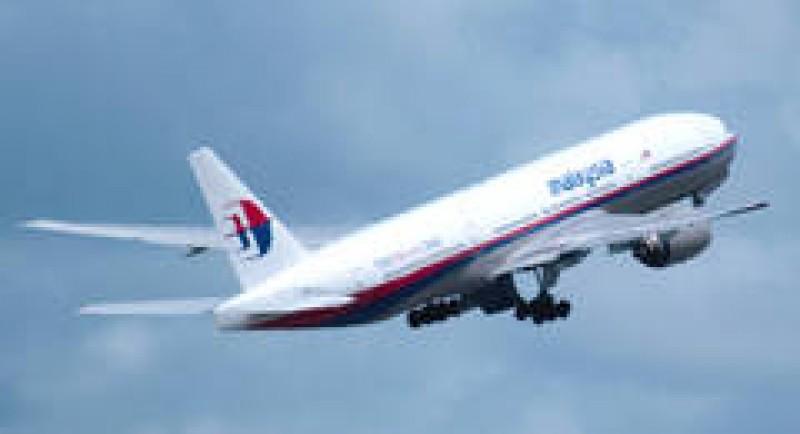 Avion cu peste 230 de oameni la bord, disparut de pe radar