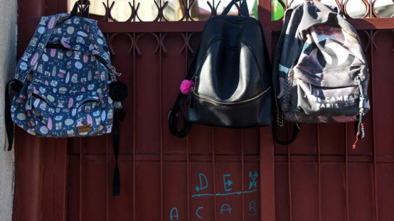 Bacalaureat 2020: Elevii și părinții nu mai sunt umiliți, dar sunt școli la Botoșani în care patru ani s-a agățat ghiozdanul de gard