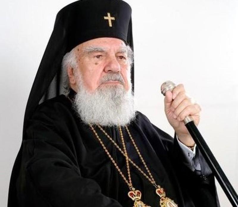Bartolomeu Anania - Pogorârea Sfântului Duh VIDEO