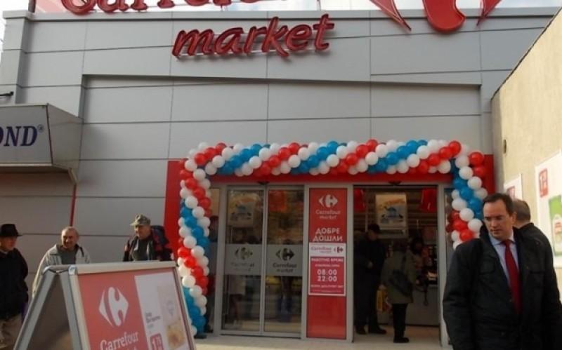 Carrefour a dat faliment în Bulgaria!
