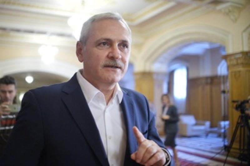 Ce spune preşedintele PSD, Liviu Dragnea, despre o eventuală contributivitate zero la pilonul II de pensii!