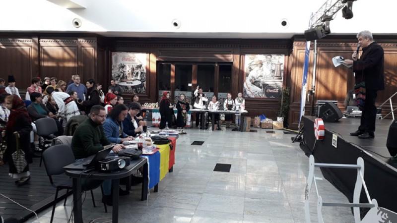 "Centrul Europe Direct Botoșani a deschis Festivalul - concurs ""Trec Magii prin Vatra Moldovei"""