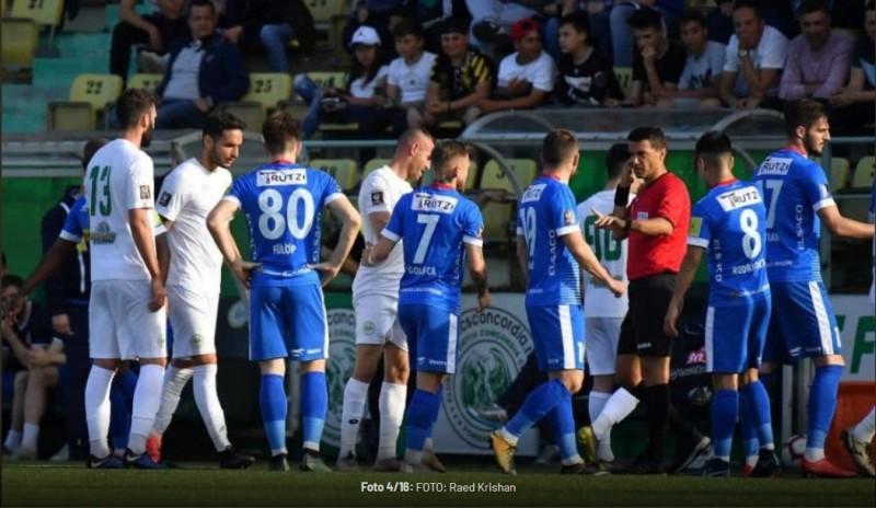 Concordia Chiajna - FC Botoșani 2-2. Botoșănenii se întorc acasă cu un punct