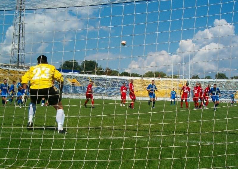 CONCORDIA CHIAJNA - FC BOTOŞANI / FINAL 1-0