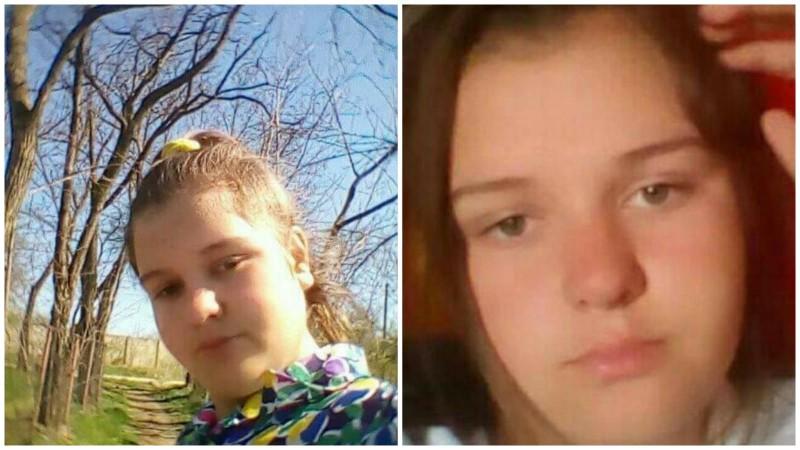 Copilă de 14 ani dispărută peste noapte