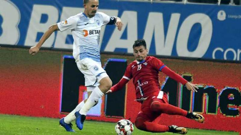 Craiova - Botoșani 3-1! Un nou meci bun pierdut de trupa lui Croitoru!