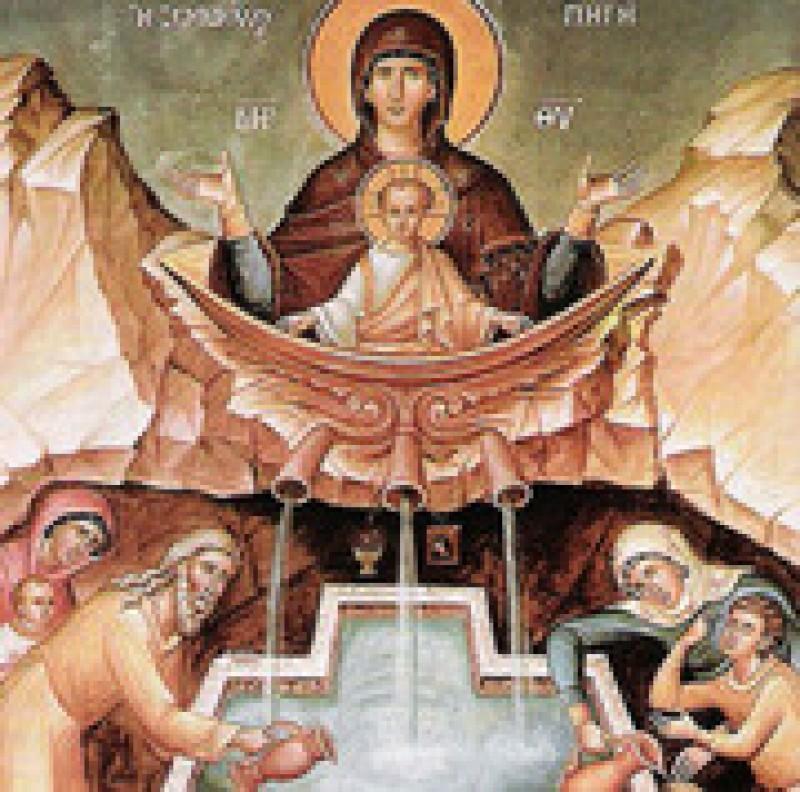 Creştinii cinstesc Izvorul Tămăduirii, sărbătoare închinată Maicii Domnului