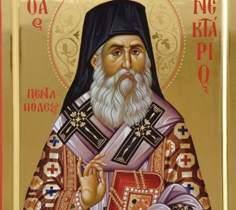 Creștinii îl cinstesc astăzi pe Sfântul Nectarie, tămăduitor și grabnic ajutător - VIDEO