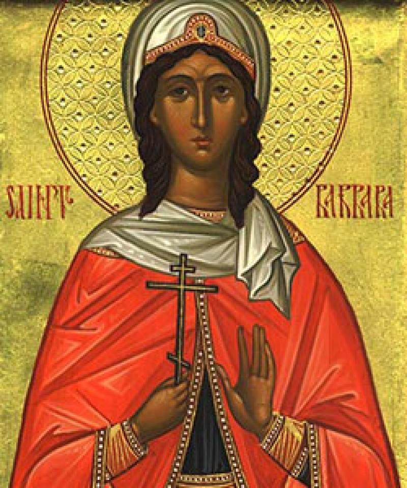 Creștinii o cinstesc astăzi pe Sfânta Muceniţă Varvara
