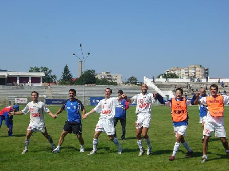 CSM Focsani - FC Botosani 0-1