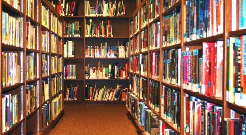 Curs de calificare în profesia de bibliotecar