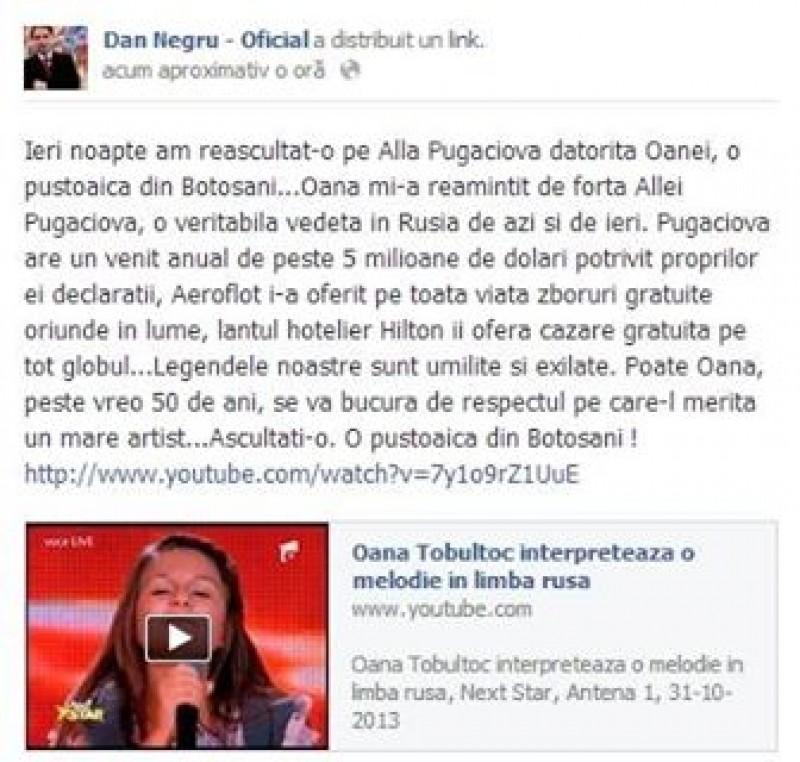 "Dan Negru, mesaj emotionant pe Facebook: ""Oana mi-a reamintit de forta Allei Pugaciova!"" VIDEO"