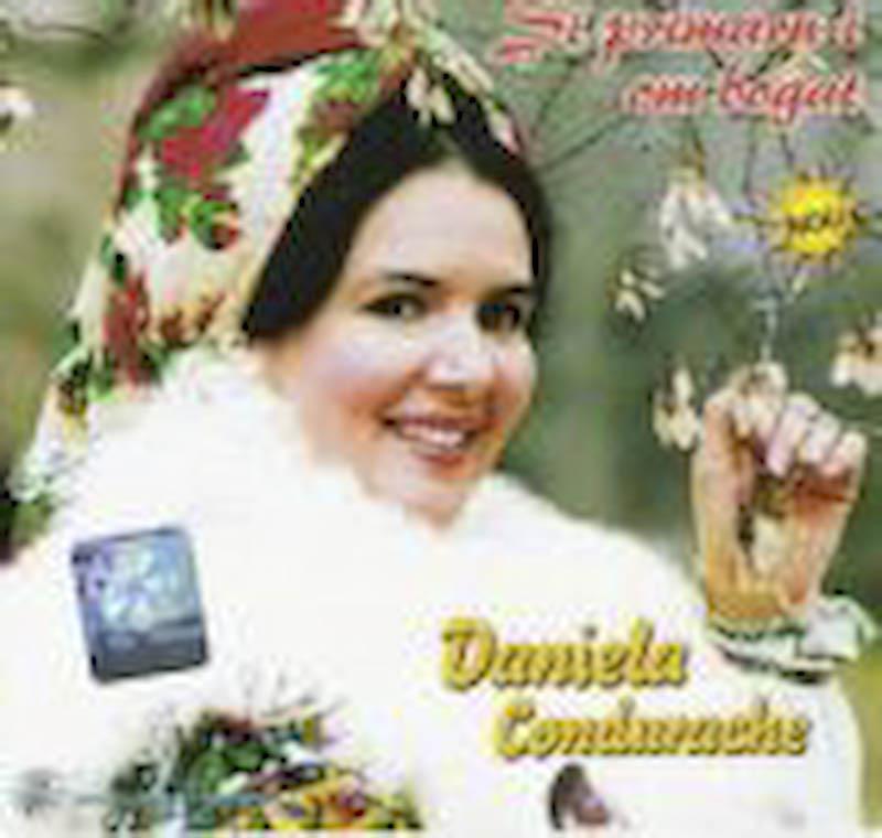 DANIELA CONDURACHE - Un agent-sef al MAI face legea in folclorul romanesc! - VIDEO