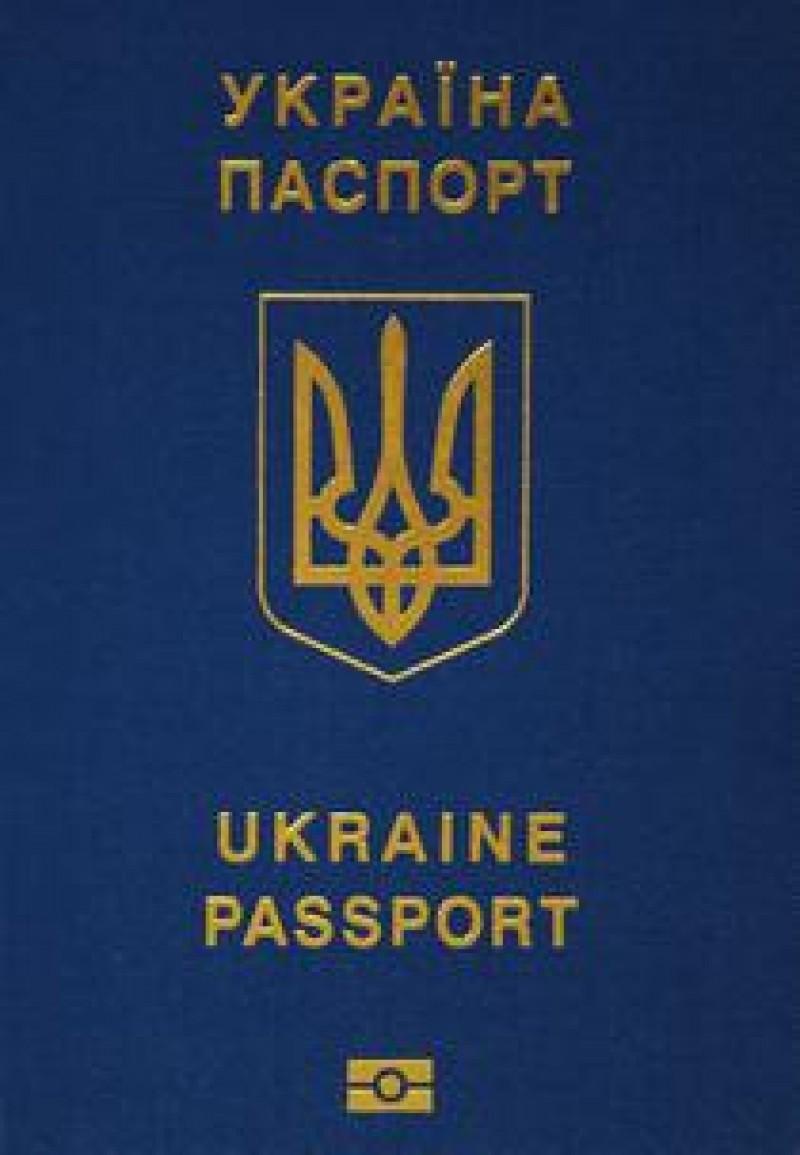 Decizia privind ridicarea vizelor pentru ucrainenii care calatoresc in UE a intrat in vigoare
