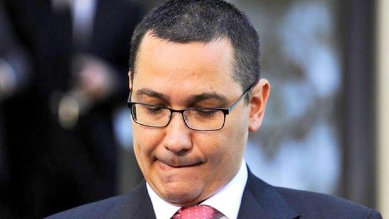 Decizie definitivă: Victor Ponta, plagiator!