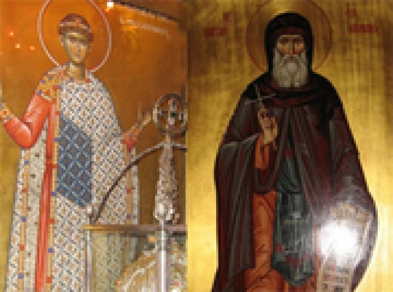 Doi sfinti cu numele Dimitrie