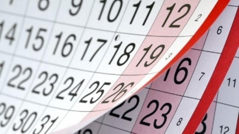 Două zile libere în plus, pentru toţi românii, în 2017. Lista zilelor libere