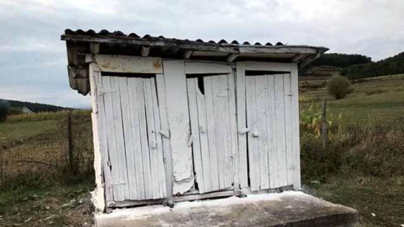 """După 30 de ani de """"democrație"""": învățământul românesc de la sate are aceleași rezultate cu cele din Senegal!"""