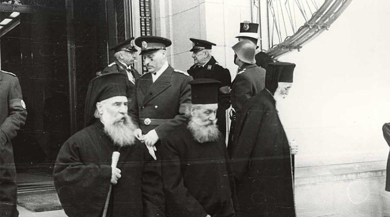 După cazul Mugur Călinescu, legiştii cercetează dacă episcopul de Huşi Grigorie Leu a fost otrăvit de comuniști!