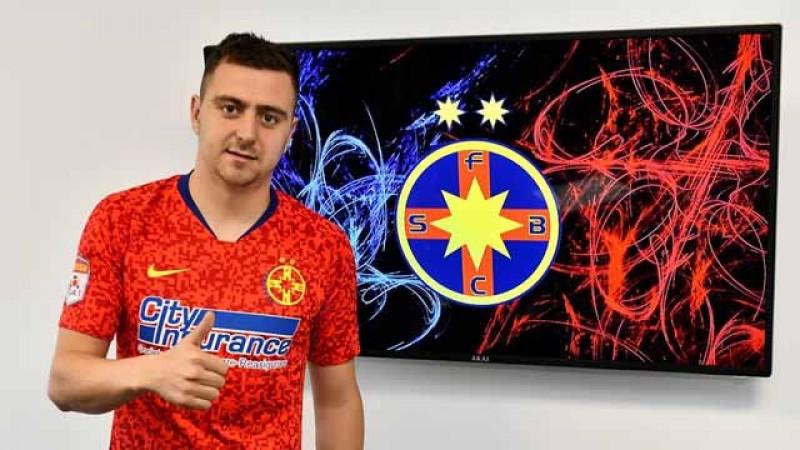 E oficial: FCSB a anunţat transferul fundaşului Andrei Miron de la FC Botoşani