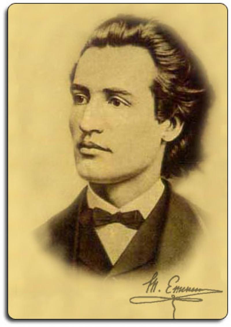 EMINESCU... de ieri și de azi: Articolul pentru care a fost urmarit Eminescu de organele unguresti, la 20 de ani