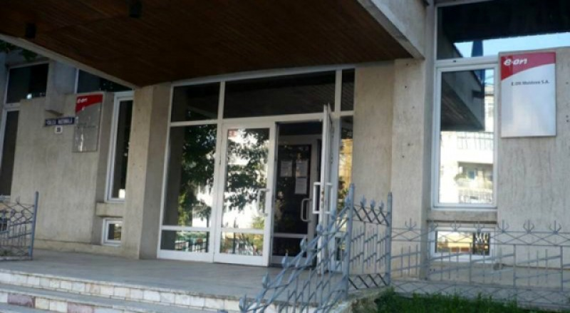 E.ON Energie România suspendă temporar activitatea magazinelor E.ON începând de luni, 23 martie